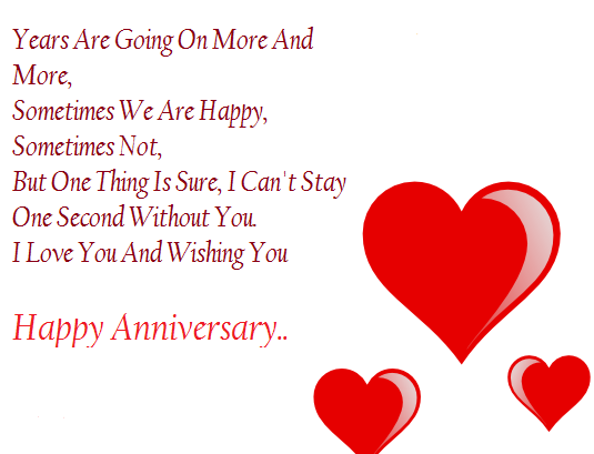 I LOVE U are words just three - Anniversary SMS