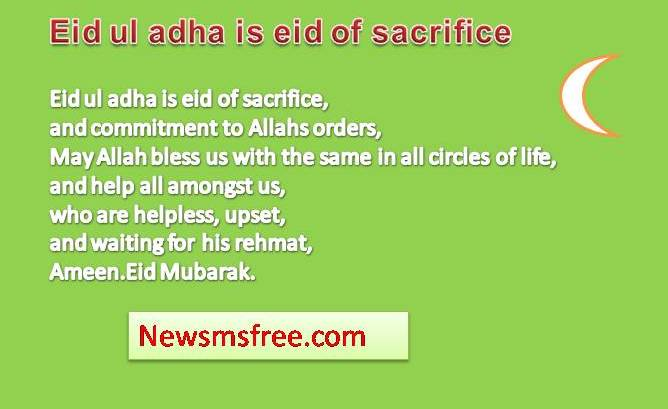 Eid ul adha sms quotes wishes sms newsmsfree eid ul adha sms m4hsunfo