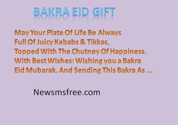 Eid-ul-Adha sms pic