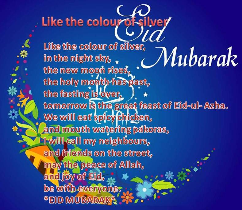 Eid-ul-azha sms pic-02