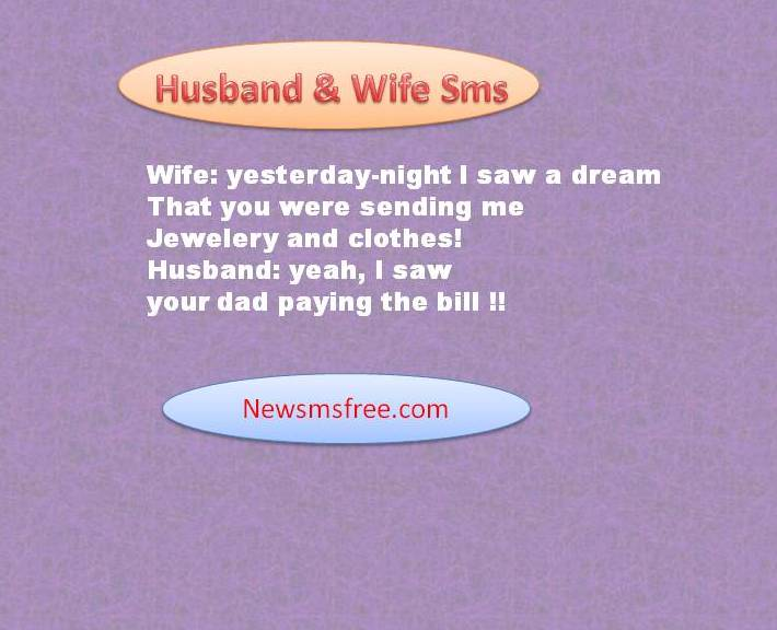Husband & Wife sms