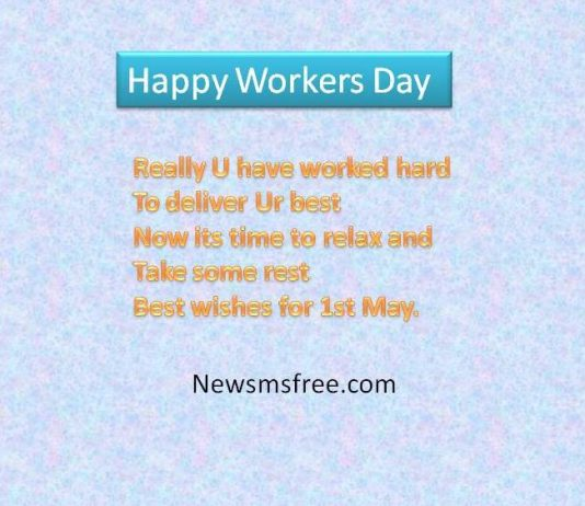 Labour day sms pic
