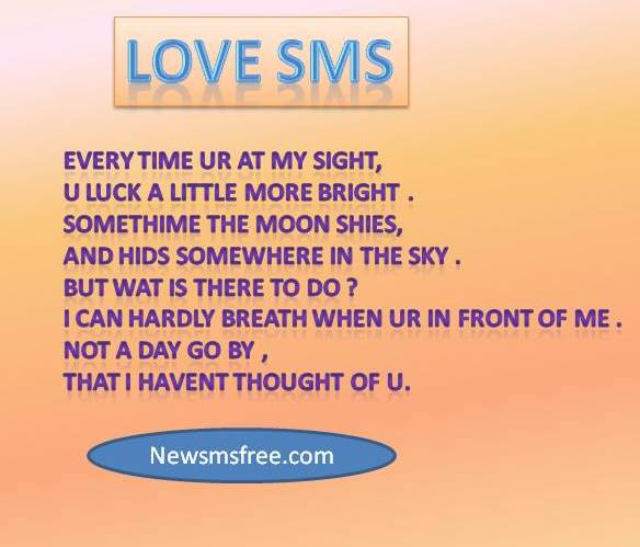 Love sms pic