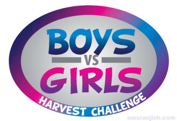 Boys Vs Girls Sms, Urdu Boys Vs Girls Sms-newsmsfree