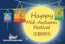 mid-autumn-festival-2016