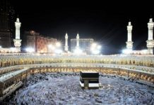 Hajj Mubarak SMS 2016 Latest Hajj SMS Messages Quotes 2016
