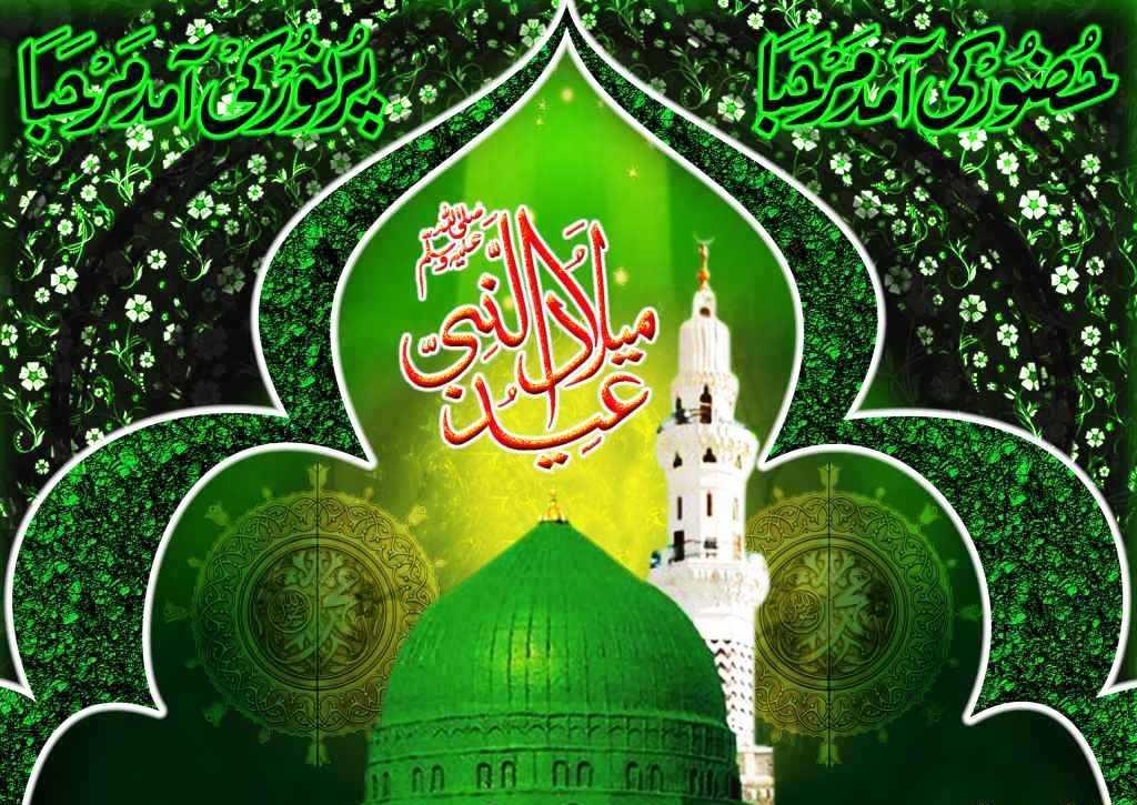 Eid Milad un-Nabi in Pakistan Indian UK USA