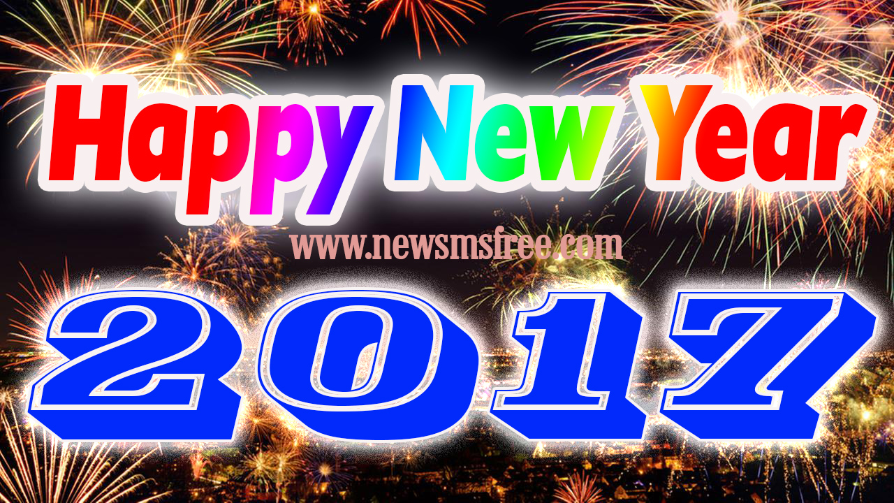 Happy New Year 2019 Sms Quotes Greetings Best Wishes