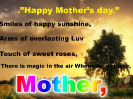 Happy mothers day wishes 2017
