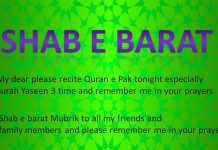 Latest Shab e Barat SMS, Messages, Wishes And Quotes