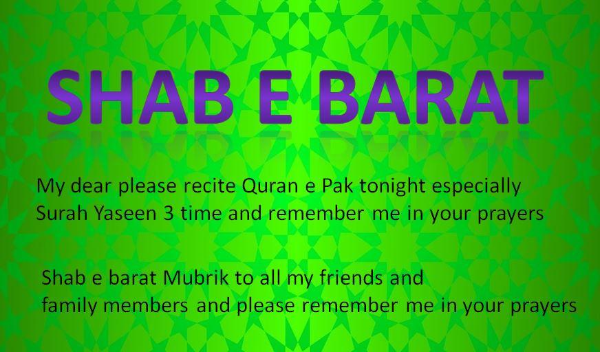 Latest Shab e Barat Prayers, SMS, Duas, Hadith