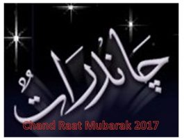 SMS Eid Moon Sighting – Chand Raat 2017