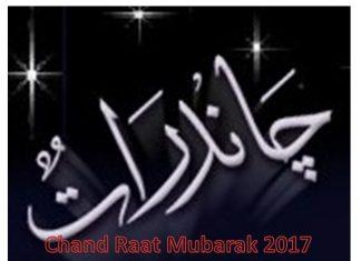 SMS Eid Moon Sighting – Chand Raat 2017