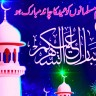 Eid ul fiter Urdu Chand Raat Poetry