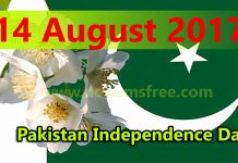 Send 14th August SMS / Pakistan Day SMS free