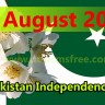 14 August 2017 Pakistan Independence Day Text Sms Greetings Wishes