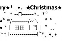 Christmas SMS / Hindi Christmas SMS / Urdu Christmas SMS