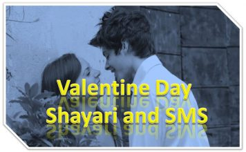Valentine Day Shayari and SMS- valentine day short message