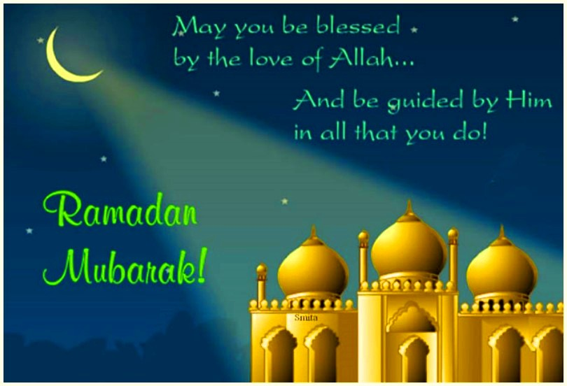 ramzan mubarak cover photo
